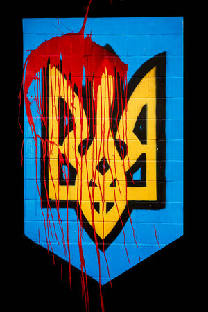 diabolic: coat of arms of Ukraine in the blood Stock Photo