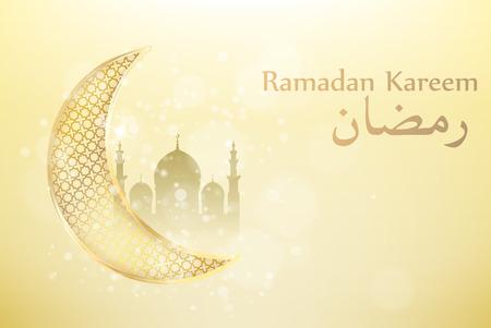 allah: Illustartion of ramadan kareem background religion holiaday Illustration