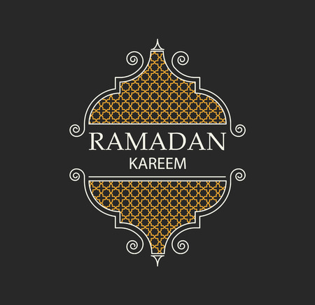 Illustartion of ramadan kareem background religion holiaday Ilustracja