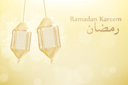 illustartion: Illustartion of ramadan kareem background religion holiaday Illustration