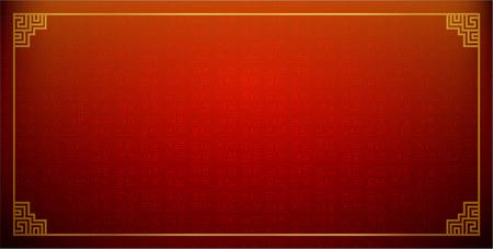 illustration of china red background eps 10
