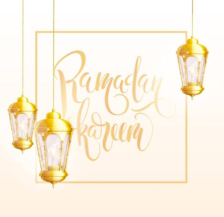 vector illustration of ramadan kareem background gold glowng lanterns Illustration