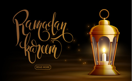 ramadan kareem background, lantern, holiday, vector illustration