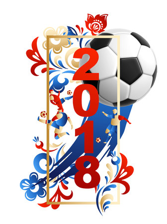 Football background place for text 2018 icons lines flowers. Vettoriali