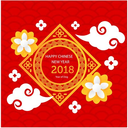 Happy Chinese New Year 2018 Flowers Clound Red Background Vector Image