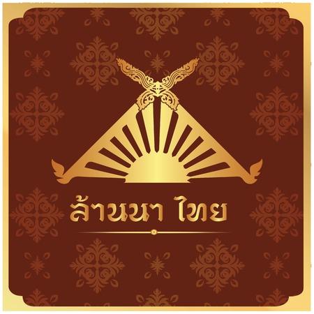 Lanna Thai Isosceles Thai design Red Background Vector Image