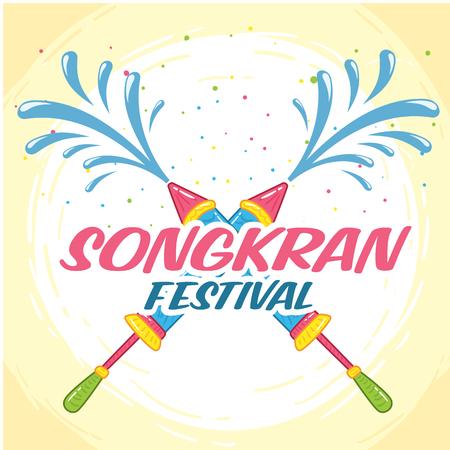 Songkran Festival wenskaartsjabloonontwerp Vector Illustratie