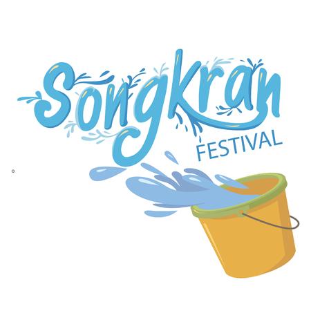 Songkran Festival greeting card template design Illustration