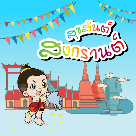 """""""Happy Songkran Day In Thai Word"""" Water Kid Playing Water Temple Background Vector Image"""