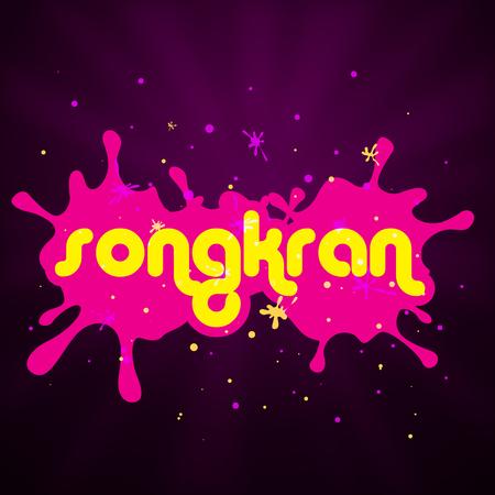 Songkran Thai culture with pink water splash background vector image. Illustration