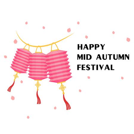 Happy Mid Autumn Festival Pink Lantern Background Stock Vector - 105794850