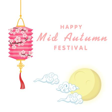Happy Mid Autumn Festival Moon Lantern Background
