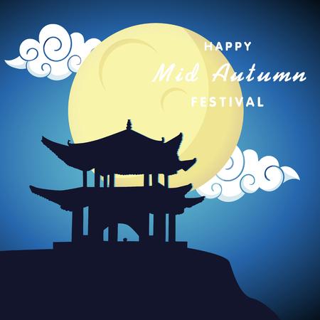 Happy Mid Autumn Festival Pagoda Moon Background