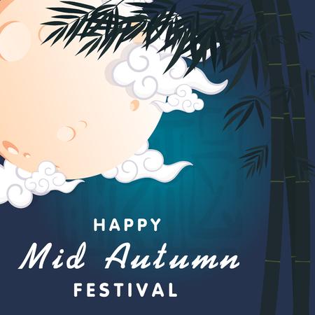 Happy Mid Autumn Festival Moon Bamboo Background