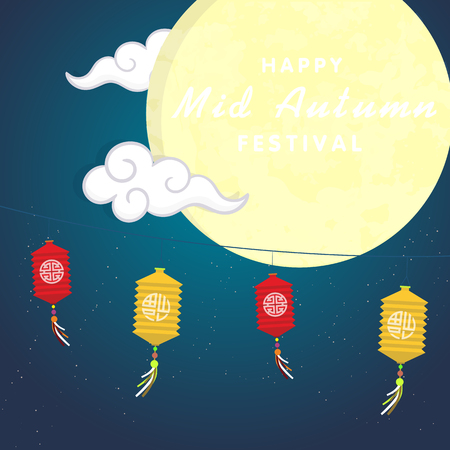Happy Mid Autumn Festival Moon Lantern Blue Background Illustration