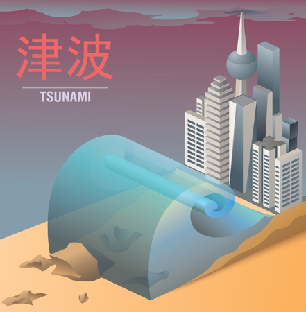 Tsunami seismic sea wave and city buildings. Illustration contains Japanese characters and English translation below. Vector