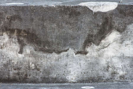 The old concrete wall. photo