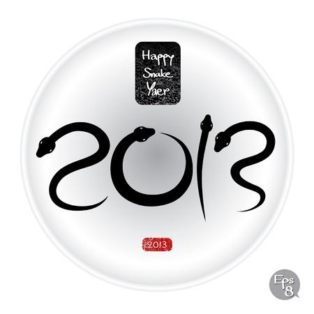 happy new year stamp: a�o serpiente feliz 2013