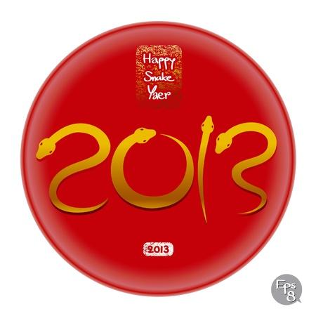 happy snake year 2013