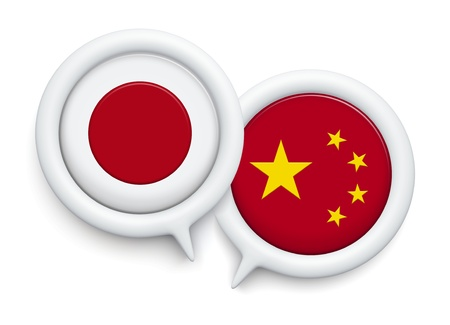 expostulate: 3D icon bubbles speech   JAPAN VS CHINA FLAG   on a white background, isolated