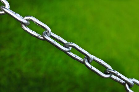 defenseless: The extent of the barrier chain, green lawn.