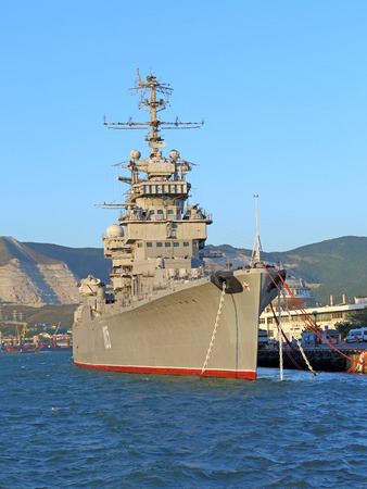 mikhail: Artillery average cruiser MIKHAIL KUTUZOV