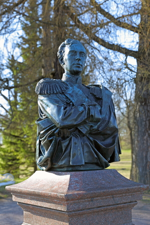 Pushkin, RUSSIA - MAY 04, 2017: Bust of Grand Prince Nikolai Alexandrovich  in Tsarskoe Selo