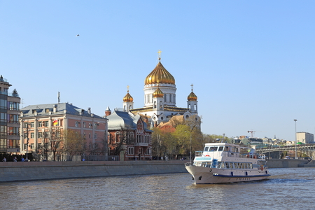city park boat house: Moscow, RUSSIA - APRIL 30, 2017: Views Prechistenskaya embankment and Cathedral of Christ the Savior Editorial