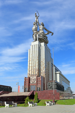 Moscow, RUSSIA - MAY 01, 2017: Monument worker and collective farm girl in Sunny weather