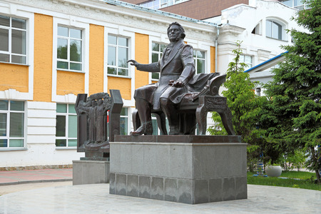 Novosibirsk, RUSSIA-JUNE 13, 2014: Monument to composer Mikhail Ivanovich Glinka near the city Conservatory