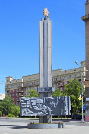 Novosibirsk, RUSSIA-JUNE 13, 2014: Stele in honor of victory In the great Patriotic war on Sverdlov square Redakční
