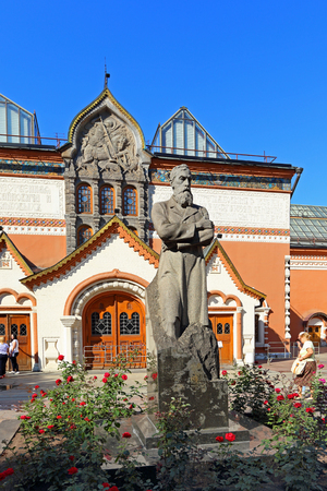 Moscow, RUSSIA - AUGUST 20, 2013: the Monument to Pavel Tretyakov on the contrary based their galleries