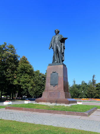 Moscow, RUSSIA - AUGUST 20, 2013: Monument to Russian artist Ilya Repin on Bolotnaya square Editorial