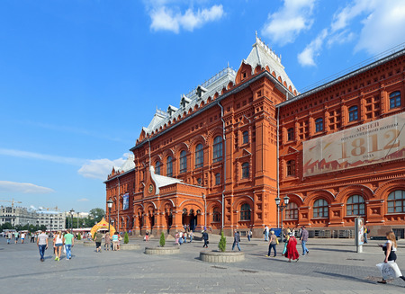 Moscow, RUSSIA - AUGUST 20, 2013: Museum of the Patriotic war of 1812 on a Sunny summer day
