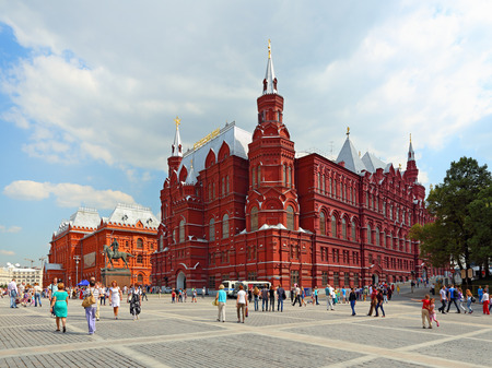 Moscow, RUSSIA - AUGUST 20, 2013: State historical Museum on a Sunny summer day