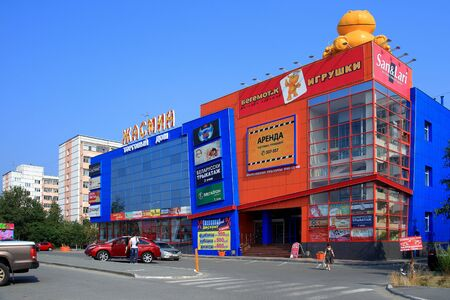 SURGUT, RUSSIA-JULY 27, 2013: the Building of the trading house of Jasmine on a Sunny summer day 版權商用圖片
