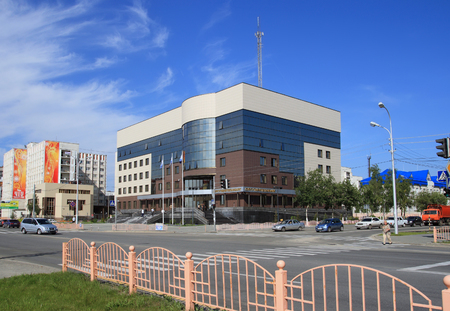 SURGUT, RUSSIA-AUGUST 25, 2009: View of the commercial Bank Surgutneftegazbank building