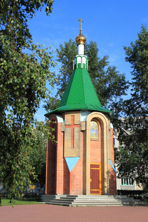 SURGUT, RUSSIA-JULY 07, 2011: Chapel in honor of the Holy Trinity on the city memorial of Military Glory Editorial