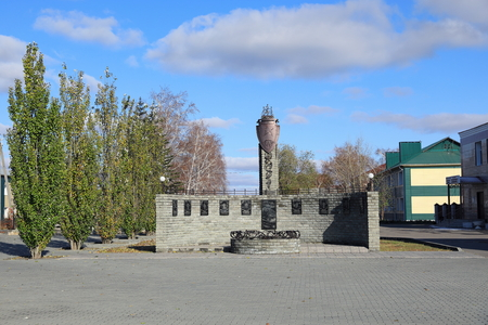 BLAGOVESHCHENKA, RUSSIA-OCTOBER 22, 2019: Monument to the fallen soldiers of the Altai territory in modern local conflicts and wars Editorial