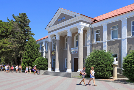 GELENDZHIK, RUSSIA-AUGUST 08, 2015: Building of the local history Museum on a Sunny summer day on Ostrovsky street, 1