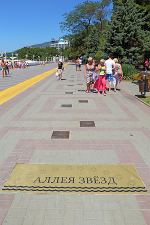 GELENDZHIK, RUSSIA-AUGUST 08, 2015: Alley of stars on the resort embankment on The black sea coast 에디토리얼