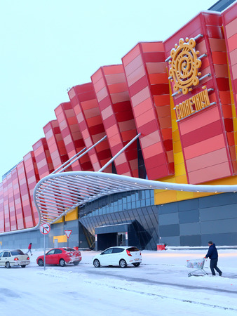 Novy Urengoi, RUSSIA-JANUARY 11, 2017: Building of a shopping and entertainment center called Sunny on a frosty winter day