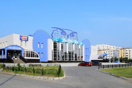 Novy Urengoi, RUSSIA-JULY 20, 2012: building of the entertainment center named polar owl