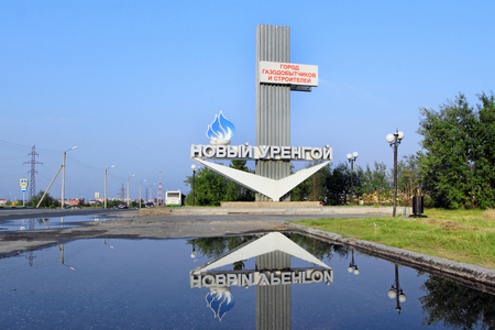 Novy Urengoi, RUSSIA-JULY 20, 2012: Stella at the entrance to the city with the name of the city and the inscription city of gas producers and builders