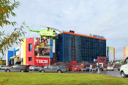 Novy Urengoi, RUSSIA-SEPTEMBER 08, 2012: building of shopping and entertainment center called Helicopter 報道画像