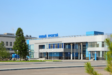 Novy Urengoi, RUSSIA-JULY 18, 2013: the Building of the railway station on a summer day