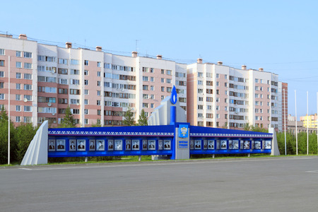 Novy Urengoi, RUSSIA-JULY 20, 2012: the Building of the business center Yamal summer day