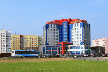 Novy Urengoi, RUSSIA-JULY 20, 2012: Business centre with the name of the Builder in the Yamalo-Nenets Autonomous Okrug 報道画像