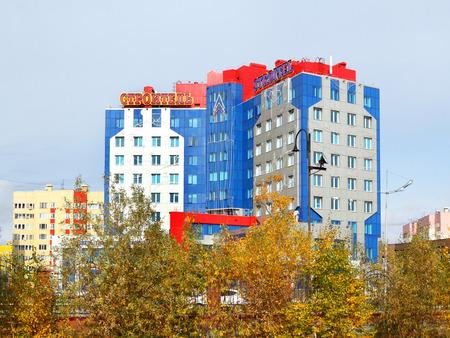 Novy Urengoi, RUSSIA-SEPTEMBER 08, 2012: hotel and business center Builder in Yamalo-Nenets Autonomous Okrug 報道画像