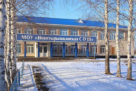 Altai territory, Russia-MARCH 06, 2016: Building of a rural comprehensive school in Novotyryshkino village of the Altai territory